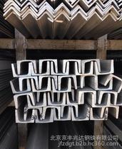 槽钢扁钢H型钢现货供应京丰兆达钢材现货