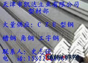 【】应用于电力工程镀锌角钢 钢结构用角铁