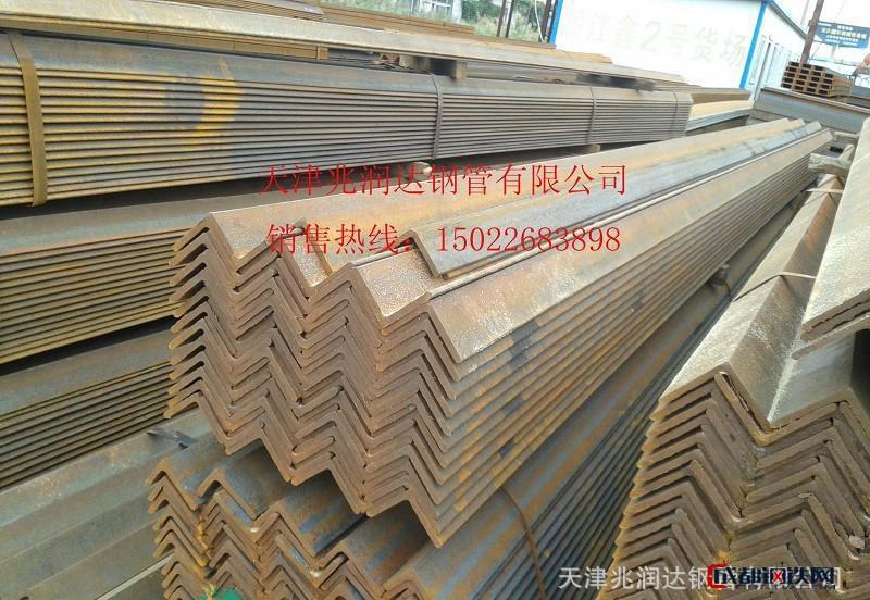 支架用6.3#角钢 大规格镀锌角钢 现货销售角钢
