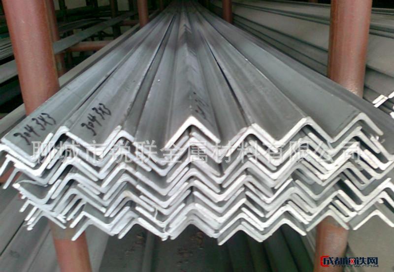 马钢角铁 5# 国标角钢6# 镀锌角钢 各种热镀锌角钢 量