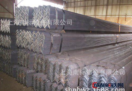厂家 马钢角铁 国标角钢  镀锌角钢  工厂工地专用角钢