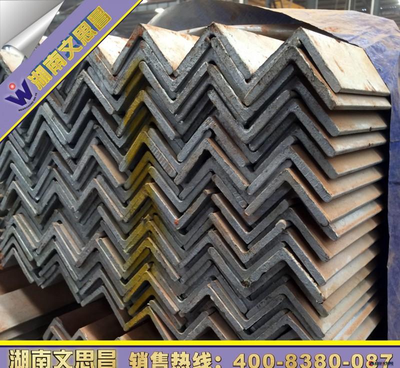 钢材批发 镀锌角钢 镀锌角铁 厂家直销 价格优惠