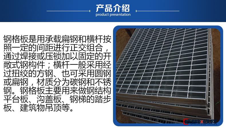 安麦斯钢格板异型板 用处自由 优质钢材 扁钢焊接钢板