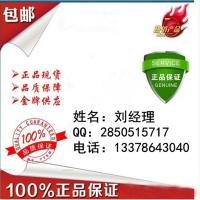 厂家现货直销阻聚剂邻甲基对苯二酚cas:95-71-6