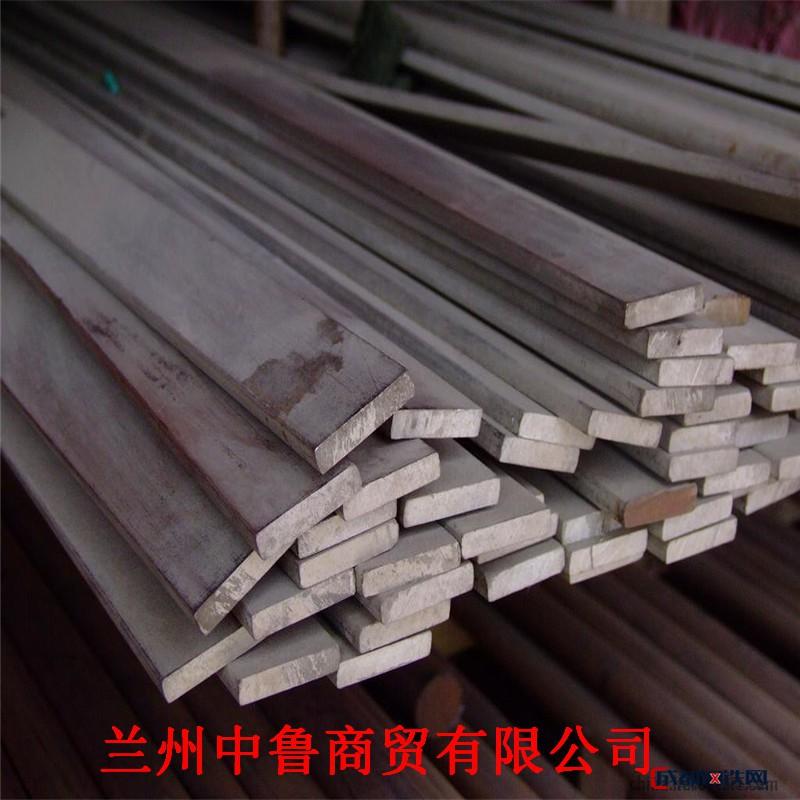 兰州扁钢生产  兰州大规模的钢材经销商