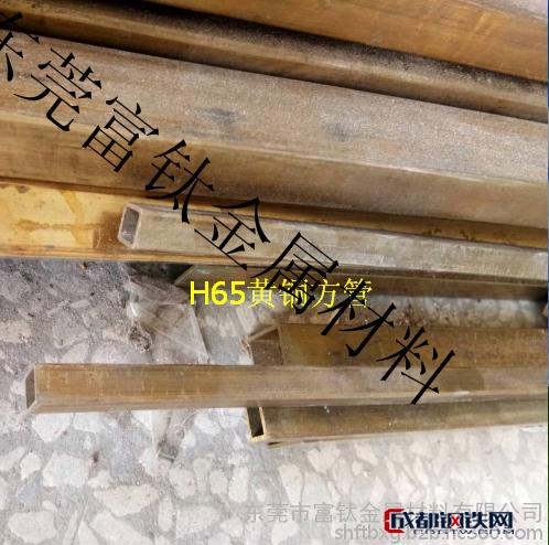 201不銹鋼裝飾管 304不銹鋼精密管 不銹鋼方管沖孔 不銹鋼矩形管開槽 不銹鋼防滑管 不銹鋼網紋管 不銹鋼扁鋼 焊絲圖片
