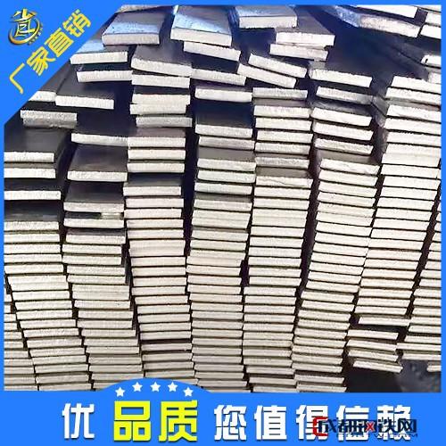 厂家现货供应优质国标钢管   钢材 扁钢