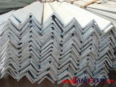 角钢200*200*20安徽热镀锌角钢价格;合肥等边角钢