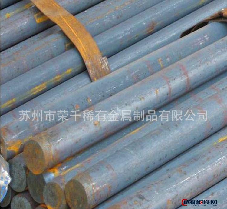 亚虎国际娱乐客户端下载_45#碳素钢板 45#冷拉扁钢 可做热 材质保证