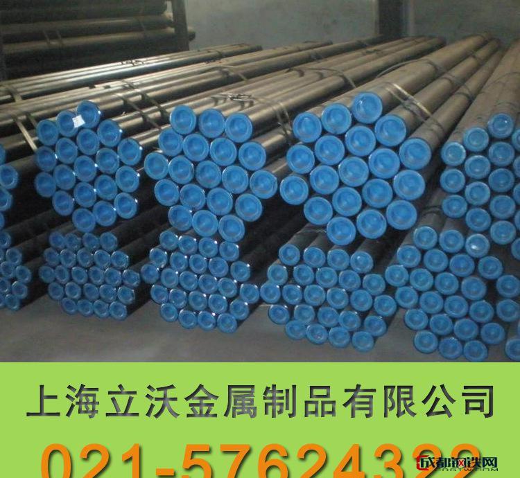 宝钢45MNB钢管 冷轧45MNB精拔管