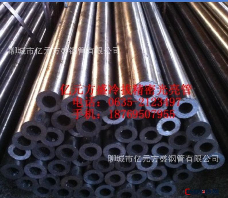 精品无缝管 精密管 光亮管 热轧管 冷拔管 石油套管