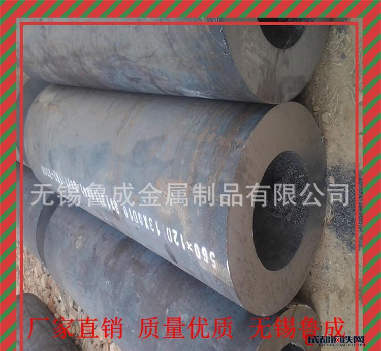 耐高温合金无缝钢管 精轧管 冷拔管 热轧管 不锈钢无缝钢管