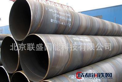 江苏螺旋钢管焊管热轧管河北螺旋管的海洋