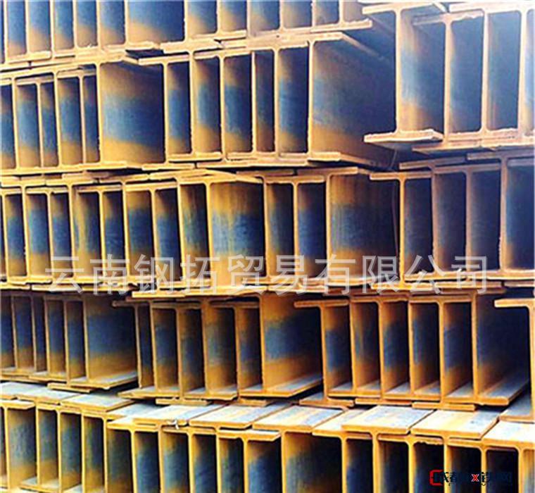 昆明H型钢多少钱一根/H型钢.热轧管.角钢报价