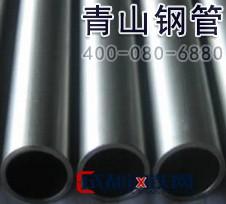 27SiMn机械零件用钢管|汽车行业|精密无缝钢管|青山钢管