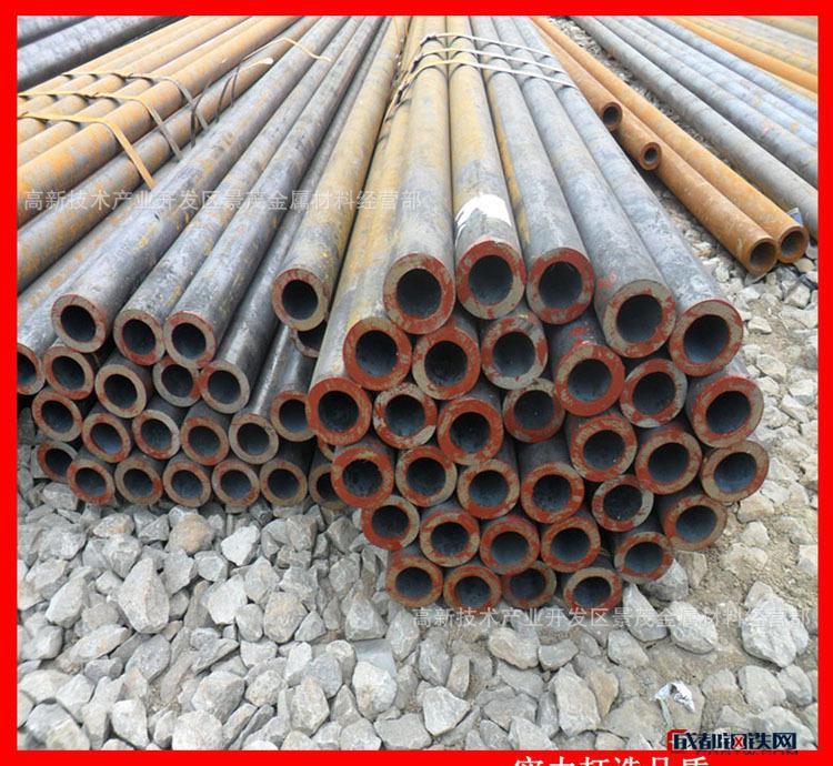 现货无缝钢管,8163流体用管,重庆20#无缝钢管