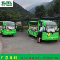 亚虎娱乐_四川厂家定制成都重庆乐山电动观光车 8座11座14座景区游览观光车