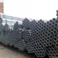 成都华岐镀锌管厂家 热镀锌管价格 镀锌管现货供应