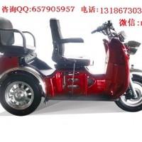 亚虎国际娱乐客户端下载_出售宗申新款Z13机动轮椅车三轮摩托车