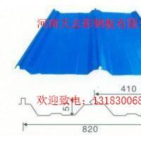 亚博国际娱乐平台_郑州高空压瓦机外加工出租最低价格