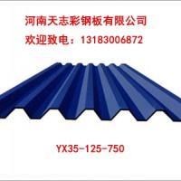 河南水波纹825型彩钢瓦YS18-63.5-825最低价格