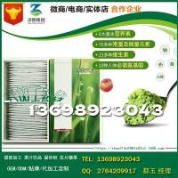 大健康产品大麦若叶青汁粉高产能加工厂家