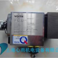 DSG-B07212福伊特VOITH电液转换器/电液执行器