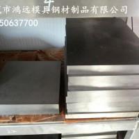 东莞ASP30模具钢材价格 ASP30高速钢性能