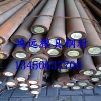 供應合金結構鋼20CrNiMo 東特圓鋼 進口8620圓棒 批發價圖片