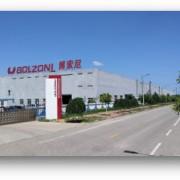 博索尼(河北)货叉制造有限公司