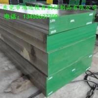 现货供应高硬度P20H模具钢厂家 塑胶模具钢材 p20h模具钢价格