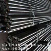 销售2Cr13不锈钢圆钢 3Cr13不锈钢圆钢 量大优惠图片