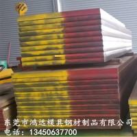 热销推荐SKD11冷作钢 日立SKD11模具钢材 SKD11钢板圆钢