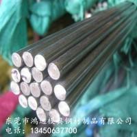 现货进口国产天工H13圆钢 小圆棒 h13钢板 模具钢材 可加工精板
