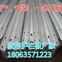 亚虎国际pt客户端_公路波形护栏板厂家直销