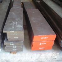 东莞供应SKD61多少钱一公斤 skd61是什么材料 SKD61模具钢材