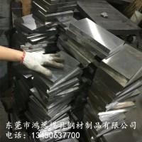 D2高碳高铬冷作模具钢材风硬型工具钢 D2高淬透淬硬性耐磨性材料