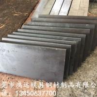9cr18mo钢板9cr18mo不锈钢 无锡9cr18mo圆钢价格