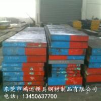 SKS3合金工具钢 sks3日立模具钢 河北sks3钢材厂家图片