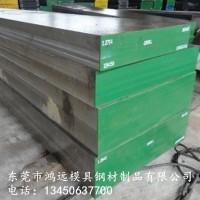 模具钢厂家 模具钢小型料 718模具钢材 供应优质钢板圆钢