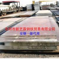 Q345GJB、Q345GJC、Q345GJD等高建钢-安阳钢铁一级代理!图片