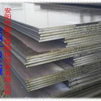 Z向钢--Q345B-Z15、Q345C-Z15、Q345D-Z15等-安阳钢铁一级代理!图片
