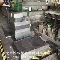 HQ33模具钢材HQ33模具材料价格HQ33是什么材料批发