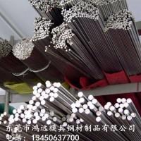 9Cr18MoV不锈钢棒 9Cr18MoV精密小圆钢 高碳铬不锈钢 9cr18mo圆棒图片