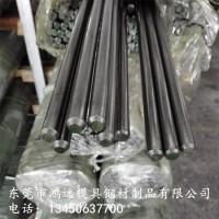 进口国产H13圆钢 H13圆棒 热作模具钢材板料 厂家直销 现货