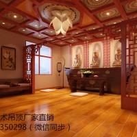 中式古建筑艺术彩绘吊顶集成吊顶通花板图片