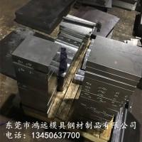 P20h模具钢材 p20h钢板 p20h圆钢圆棒 p20h多少钱一公斤