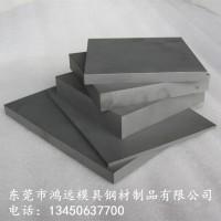 供应不锈钢4CR13模具钢材 抗腐蚀4Cr13塑胶模具材料 圆钢板材