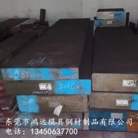 专业供应Cr12  Cr12MoV  H13 模具钢 厂家直销 重庆模具钢材