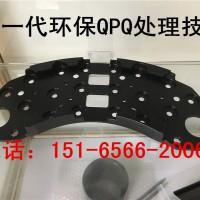 供應江西QPQ熱處理、江西液體氮化、江西QPQ處理廠家